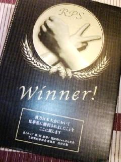 Winner-1.jpg